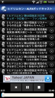 20130923173312_original.png