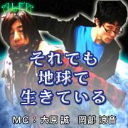 demoq_ニコ生.jpg
